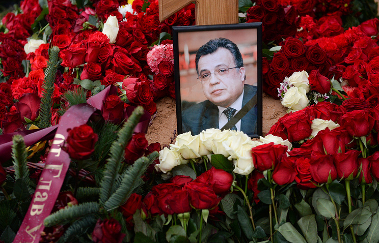 The grave of Russian Ambassador to Turkey Andrei Karlov