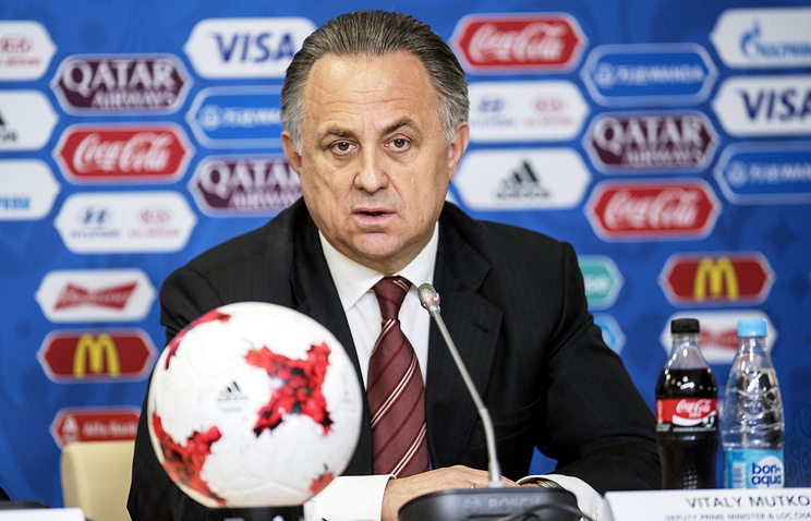 Russia's Deputy Prime Minister and President of the Russian Football Union Vitaly Mutko