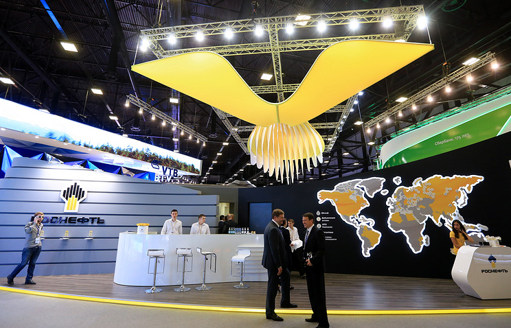 Russia's Rosneft, China's CEFC Shake Hands on Joint Oil Exploration in Siberia