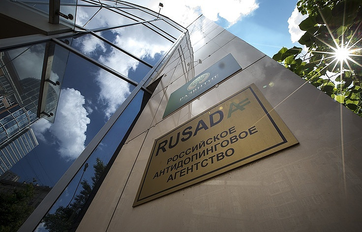 Olympic ban possible as doping body labels Russian Federation still 'non-compliant'