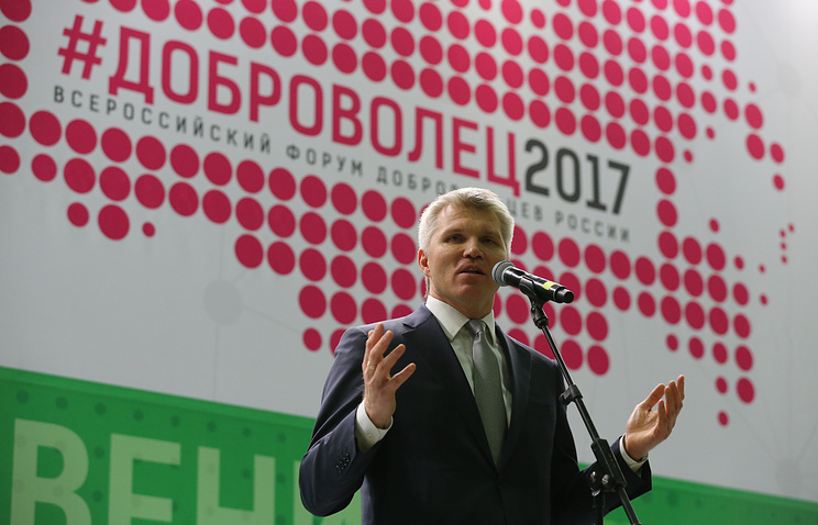 Russian Sports Minister Pavel Kolobkov