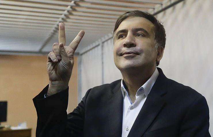 Saakashvili Appears in Court in Ukraine