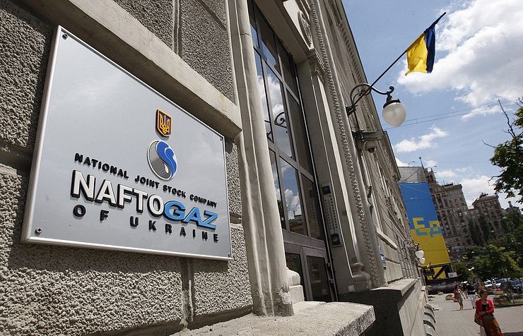 Russia's Gazprom, Ukraine's Naftogaz both claim victory in arbitration ruling