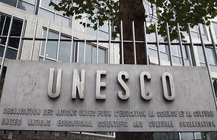 The United States Withdraws From UNESCO