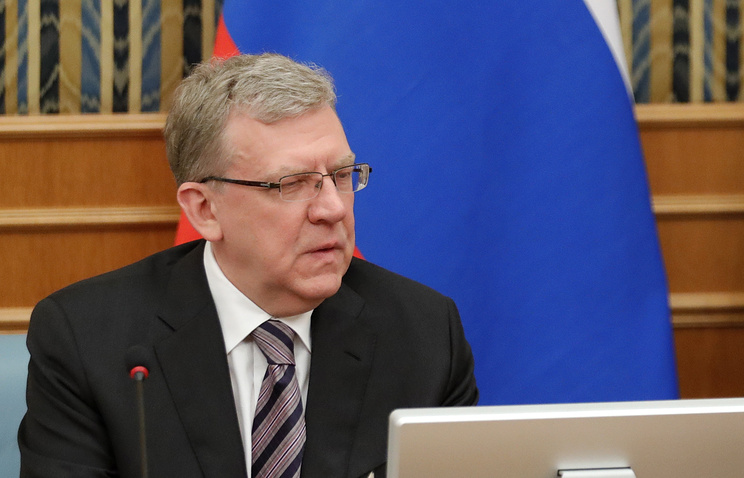 Head of Russia's Accounts Chamber Alexei Kudrin