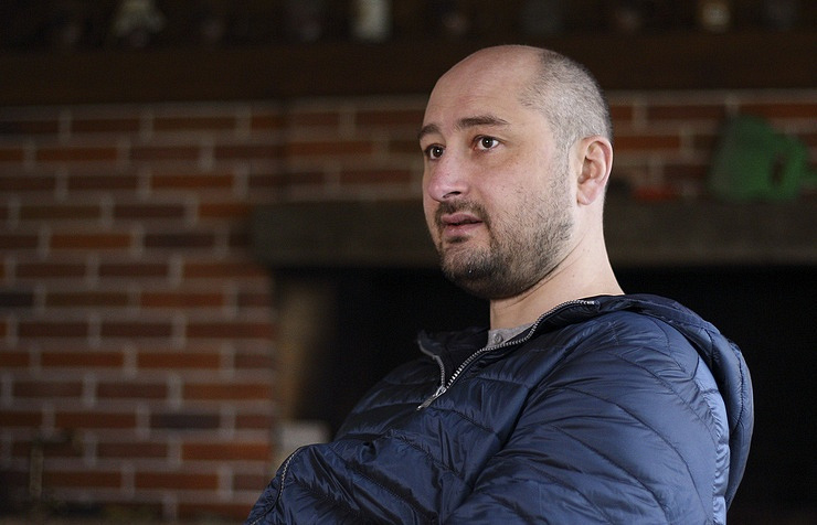 Russian journalist Arkady Babchenko
