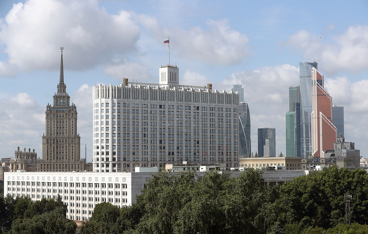 The building of the government of the Russian Federation