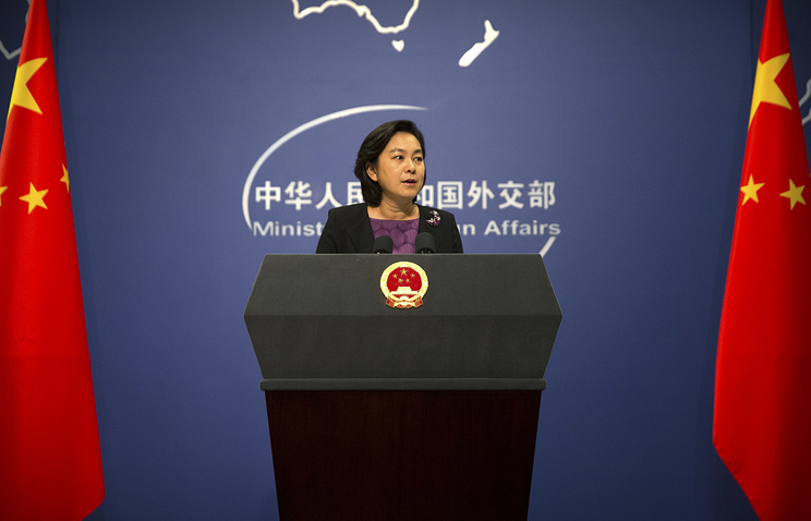 Chinese Foreign Ministry Spokesperson Hua Chunying