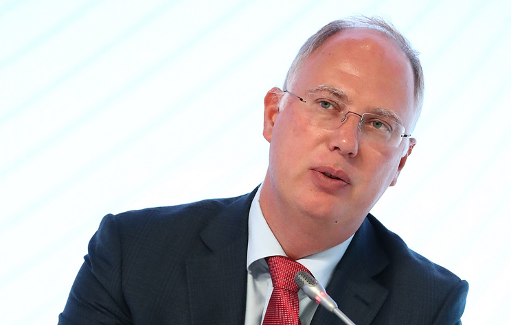 Russian Direct Investment Fund CEO Kirill Dmitriev
