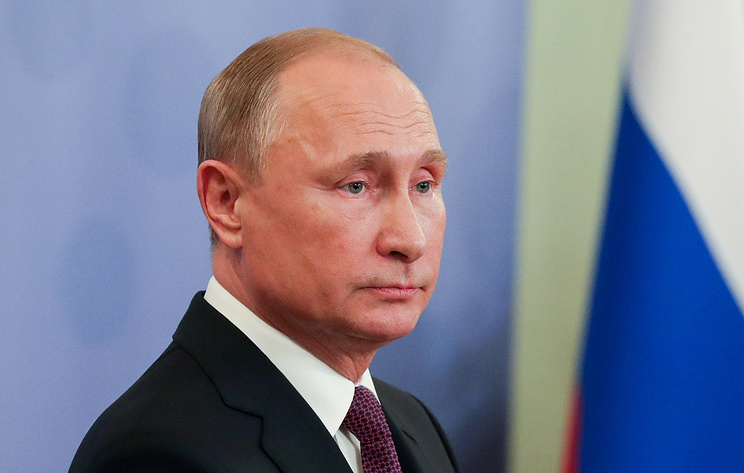 Putin meeting unlikely to happen anytime soon