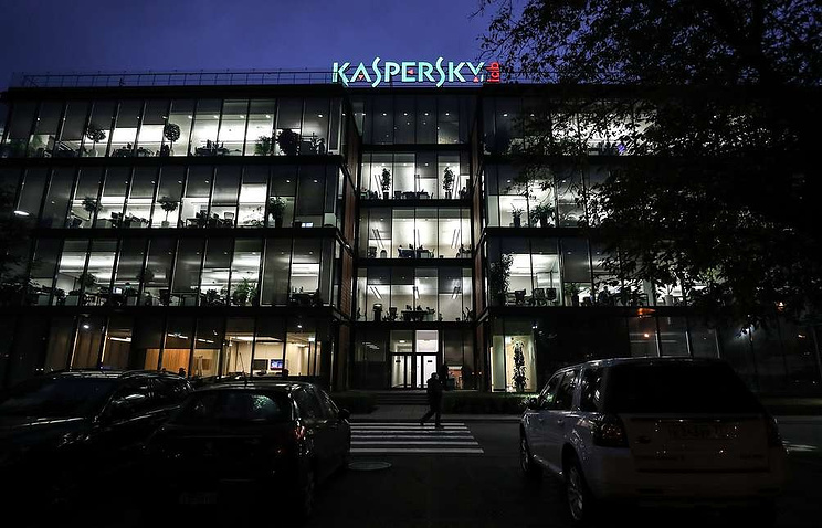Russia's Kaspersky Lab lodges complaint against Apple with Russia's antitrust watchdog