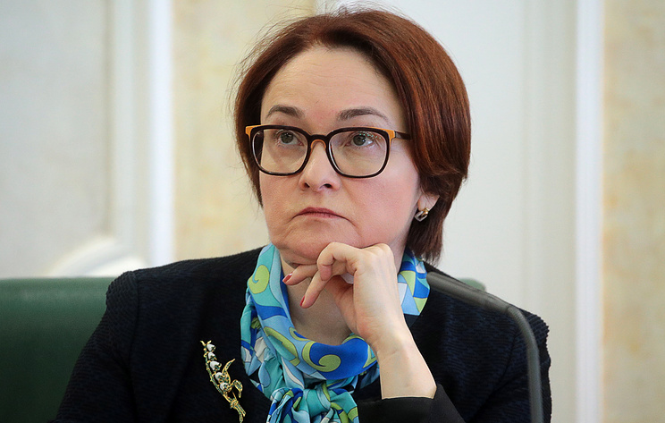 Head of the Russian Central Bank Elvira Nabiullina