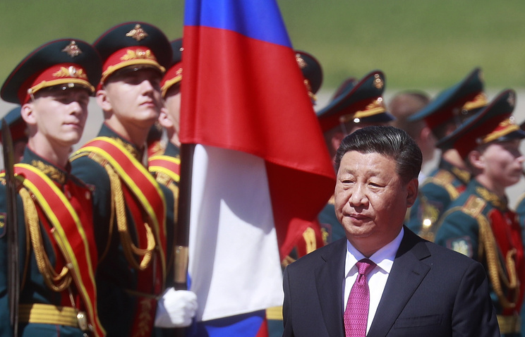 China's Xi praises 'best friend' Putin during Russian Federation  visit