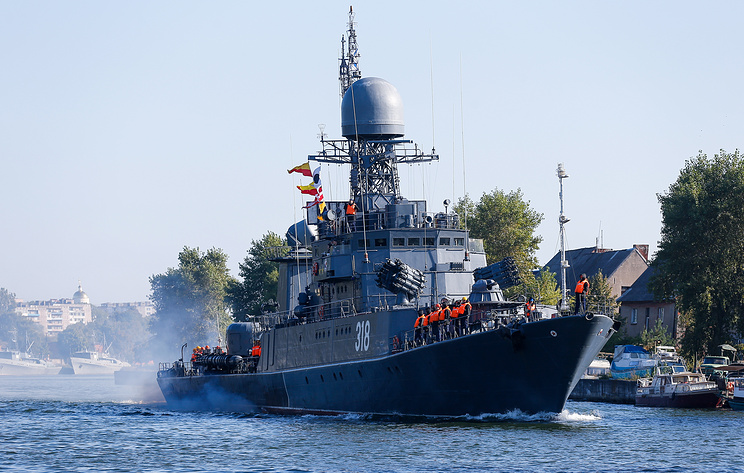 The Aleksin anti-submarine ship of the Russian Baltic Fleet