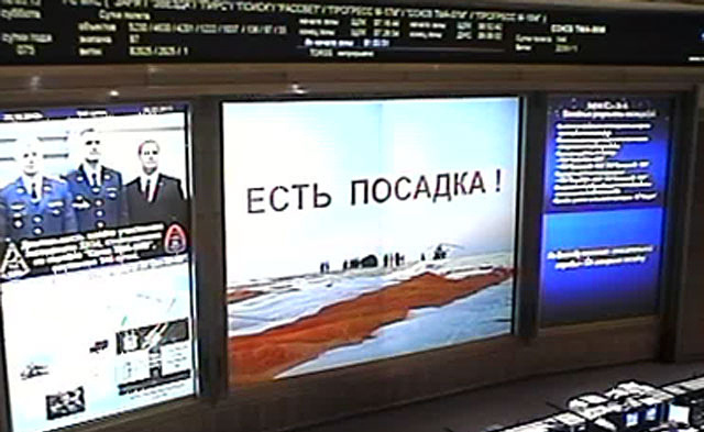 Screenshot  Russia-24